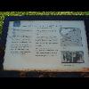 Dsc00228_Le_Hamel_Memorial_Australien_P3_20061108.jpg - image/jpeg